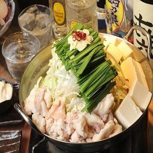 厳選した和牛小腸を使用♪自家製の2種の味(白味噌味・九州醤油味)からお好きな味をお選びください!野菜ともつのコラボレーションをお楽しみください!
